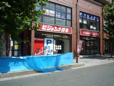 ビジョンメガネ東茨木店の画像1