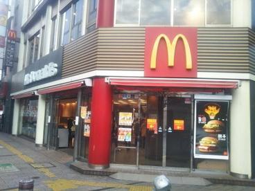 マクドナルド 千葉富士見町店の画像1