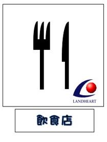おつな寿司の画像1