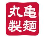丸亀製麺マリンピア