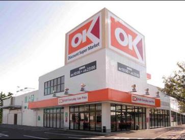 OKストアーの画像1