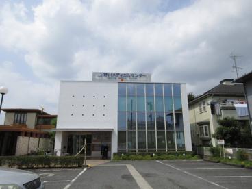 野川メディカルセンターの画像1