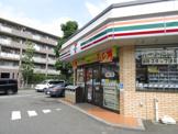 セブンイレブン 川崎野川台店