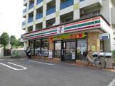 セブンイレブン川崎野川店