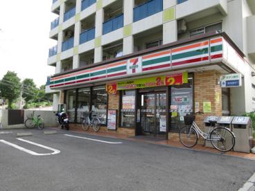 セブンイレブン川崎野川店の画像1