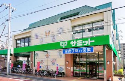 サミット(株) 大田千鳥町店の画像1