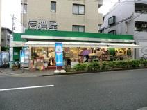 信濃屋食品野沢店