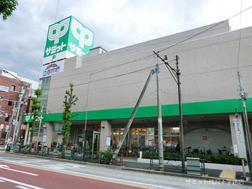 サミットストア代沢十字路店の画像1