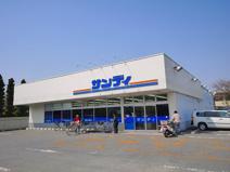 サンディ 桜井店