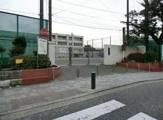 横浜市立 稲荷台小学校