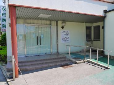 永田医院の画像2