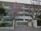 川崎市立 川中島小学校