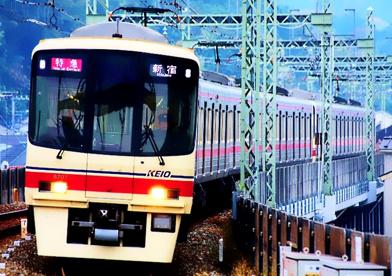 京王堀之内駅の画像1