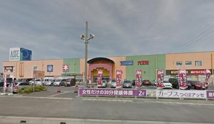 つくばショッピングセンター・アッセの画像1