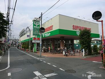 サミットストア祖師谷店の画像1