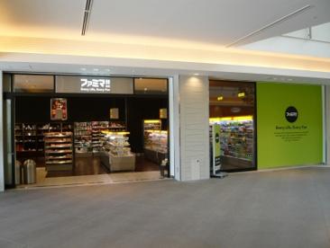 ファミリーマートファミマMMグランドセントラル店の画像1