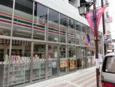 セブンイレブン横浜藤棚商店街店