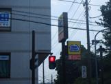 ミニストップ東戸塚品濃町店