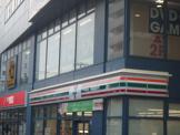 セブンイレブン横浜東戸塚駅東口店