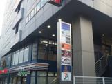 快活CLUB東戸塚駅前店