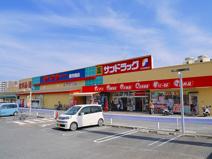 サンドラッグ 桜井南店