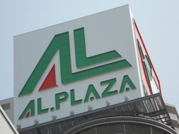 ストリームマーケット・アルプラザ 高槻店の画像1