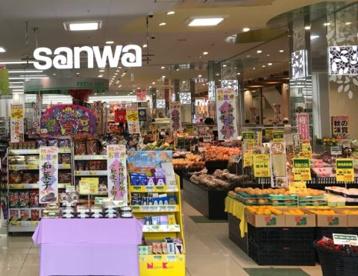 (株)三和 堀之内店の画像1