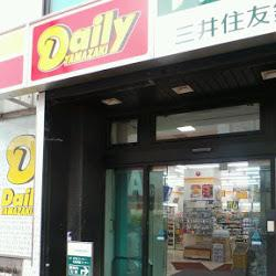 デイリーヤマザキ横浜駅前店の画像1