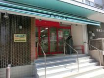 まいばすけっと平沼高校前店
