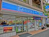 ローソン横浜平沼一丁目店