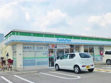 ファミリーマート羽曳野新町店の画像1