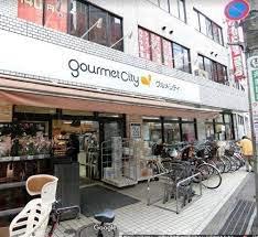 (株)グルメシティ関東 京王八王子店の画像1