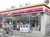 サークルK 東あじま三丁目店