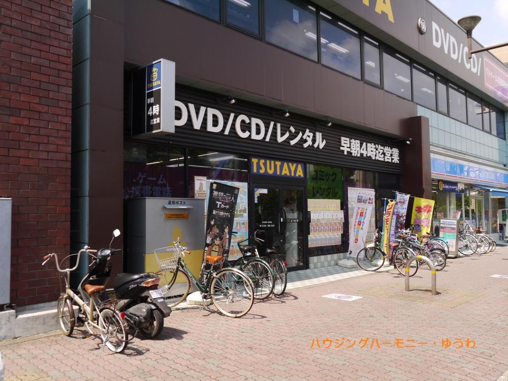 TSUTAYA 千川店の画像