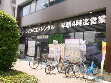 TSUTAYA 千川店の画像3