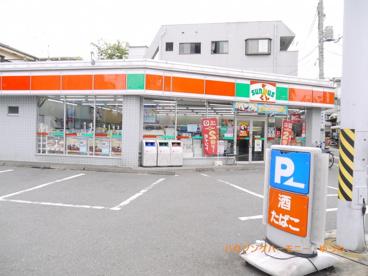 サンクス 豊島要町2丁目店の画像3