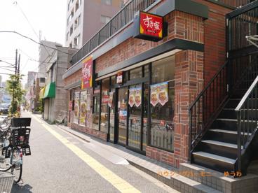 すき家 上池袋2丁目店の画像3
