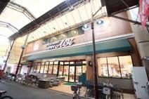 フレッシュマーケット アオイ昭和町店