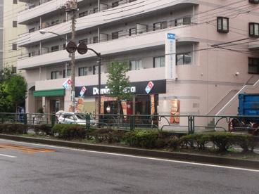 ドミノピザ西小岩蔵前橋通り店の画像1