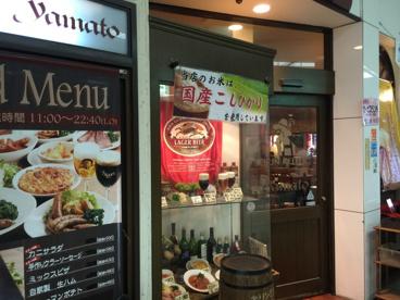 キリンケラーヤマト新大阪店の画像1
