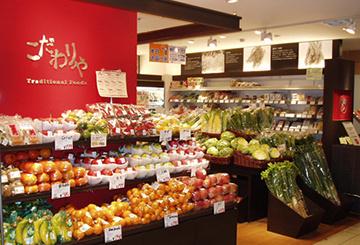 こだわりや横浜店の画像1
