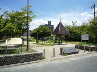 真砂四号公園の画像2