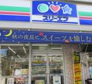 スリーエフ神奈川三枚町店
