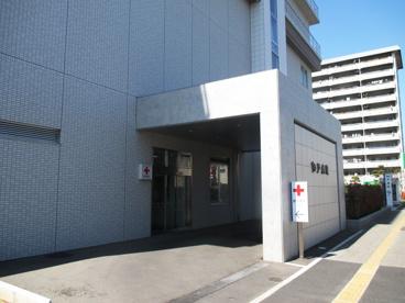柏戸病院の画像1