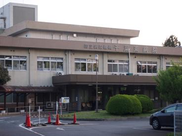 独立行政法人国立病院機構千葉東病院の画像1