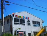 仁戸名幼稚園