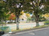 仁戸名第3公園