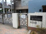 千葉市役所 小中台保育所