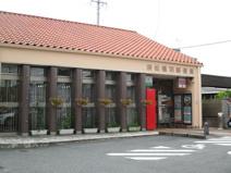 浜松橋羽郵便局