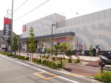 西友 蓮根坂下店の画像4